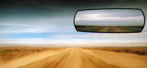"Leland Howard: ""Rearview Mirror"""