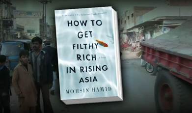 Image from PBS Interview with Mohsin Hamid