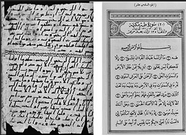 Left: One of the oldest surviving Quran manuscripts, perhaps late 7th century. Right: Opening of Sura 20 in 1924 standardized edition.